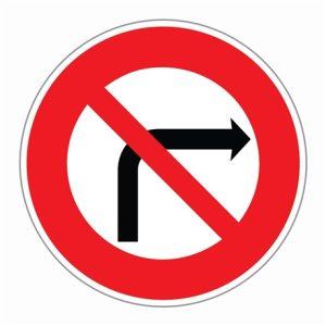 Panneau interdiction à tourner à droite